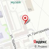 Центр гигиены и эпидемиологии в Алтайском крае