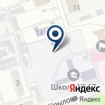 Компания Комплексный центр социального обслуживания населения города Новоалтайска на карте