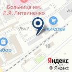 Компания ЭКО РЕСУРС на карте
