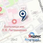 Компания Буфет на карте