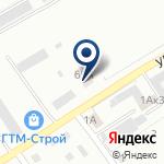 Компания Новоалтайскгоргаз на карте