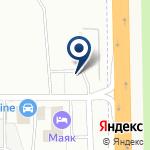 Компания Маяк на карте