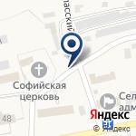 Компания Тадтаев Т.А. на карте