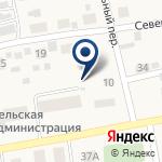 Компания Березовская поселенческая библиотека на карте
