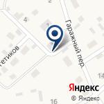 Компания Берёзовское ЖКХ на карте