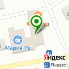 Местоположение компании Магазин товаров для дома