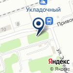 Компания Автокомплекс на ул. Энгельса на карте