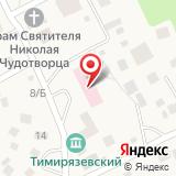 Центр социальной поддержки населения Кировского района г. Томска