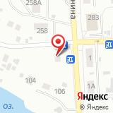 Томский отдел государственного контроля