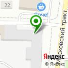 Местоположение компании СПОРТИЗАЦИЯ.РФ