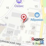 Департамент городского хозяйства Администрации г. Томска