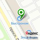 Местоположение компании СибПромСервис
