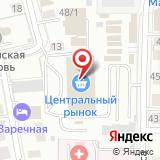 ООО СибМясТорг