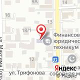 Отделение дополнительного профессионального образования Томского заочного финансово-юридического института