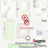 ООО Серагем-Томск