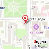 Томская больница