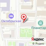 ООО Томское Кредитное Бюро