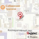 Томская транспортная прокуратура