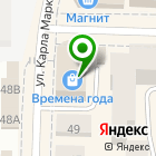 Местоположение компании ДОКТОР ВАНН