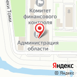 Избирательная комиссия Томской области