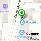 Местоположение компании Пауэртомск
