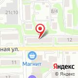 Уголовно-исполнительная инспекция УФСИН России по Томской области