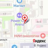 ООО Сервис Ком