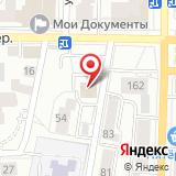 Администрация Томского района