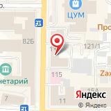 Управление автомобильных дорог Томской области