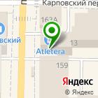 Местоположение компании Аэротур-Томск