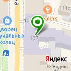 Местоположение компании Турне-X