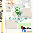 Местоположение компании ПОЛЯРИС