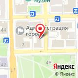 Департамент финансов Администрации г. Томска