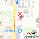Томский областной центр дезинфекции