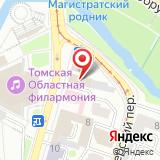 ООО Томскпроектстрой