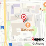 АЗС Газпромнефть-Кузбасс