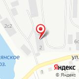ПАО Томская МК №44
