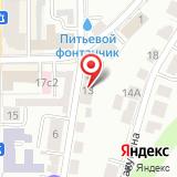 Департамент капитального строительства Администрации г. Томска