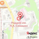 ООО Медика-Томск