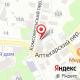 Томский центр содействия инновациям
