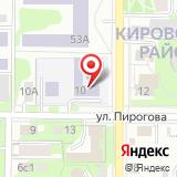 Томский областной институт повышения квалификации и переподготовки работников образования