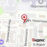 Государственное юридическое бюро по Томской области