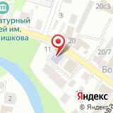 Российская академия правосудия