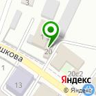 Местоположение компании ВанВанычЪ