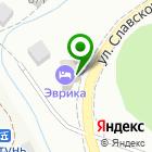 Местоположение компании Эврика