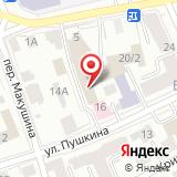 Инспекция государственного технического надзора Томской области