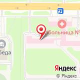 Научно-клинический центр оториноларингологии ФМБА России