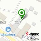 Местоположение компании Plenka