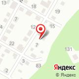 ООО РАТЭК