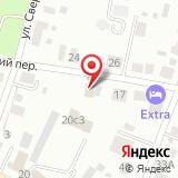 Томский центр холода